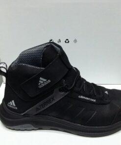 Зимние кроссовки ADIDAS TERREX (A 7) Черно серые